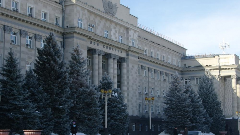 Очередное заседание антитеррористической комиссии в Оренбургской области