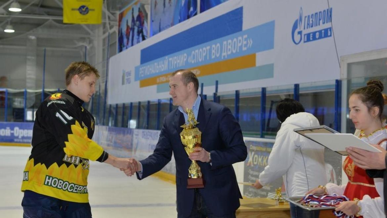 «Газпромнефть-Оренбург» поддерживает спортивное движение в регионе