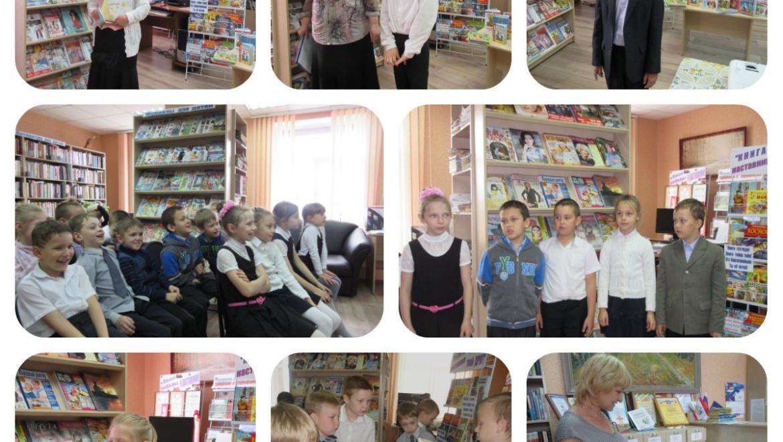 Акция «Единый день чтения» прошла под девизом «Оренбургское детство с книгой»