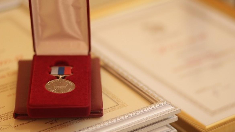 Министр культуры Евгения Шевченко вручила памятные медали