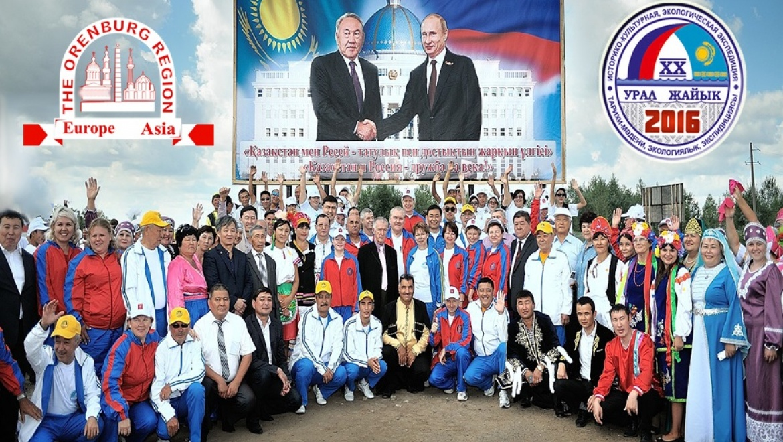 В Оренбуржье пройдет Российско-казахстанский молодежный форум «Мы нашей дружбою сильны!»
