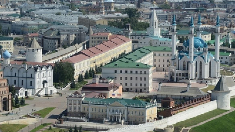 Казанский Кремль, мечеть «Кул-Шариф» и КФУ – в числе 76 возможных символов для новых купюр