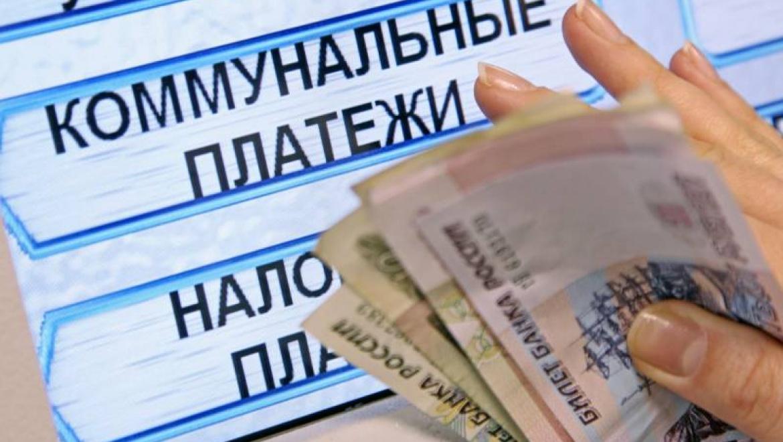 Население задолжало водоканалу более 100 миллионов рублей
