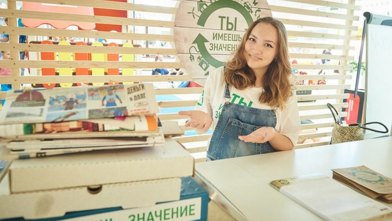 10 тонн макулатуры сдали казанцы в рамках проекта «Ты имеешь значение»