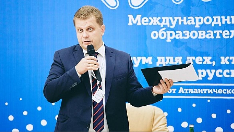 Идеи «русского мира» обсудили молодые соотечественники на форуме «Евразия»