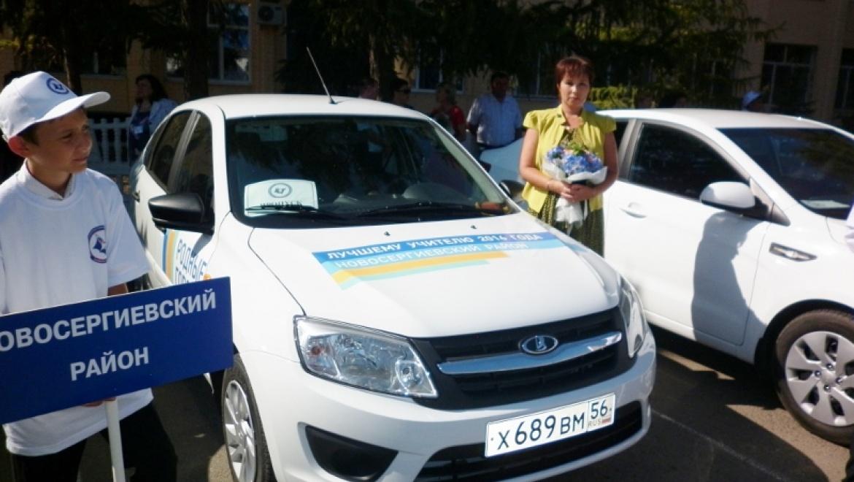 «Газпромнефть-Оренбург» поддержал лучших учителей Оренбуржья