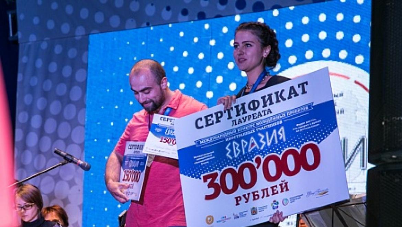Форум «Евразия»: в Оренбурге подвели итоги масштабной образовательной площадки