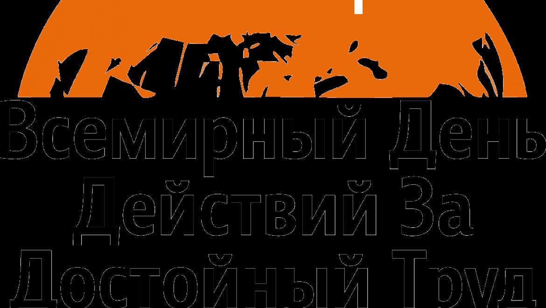 6 октября в Оренбуржье обсудят меры по повышению заработной платы