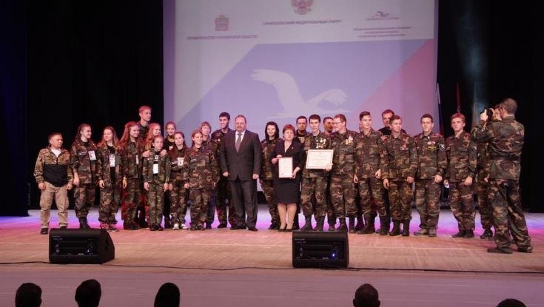 Поисковый отряд из Оренбургской области занял третье место