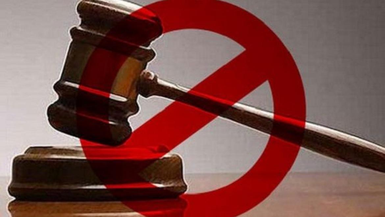 Оренбургское УФАС России аннулировало торги по продаже имущества ТСЖ «Лист»