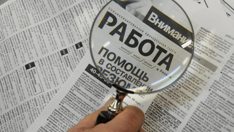 ВЯрославской области— практически 10 000 нигде неработающих