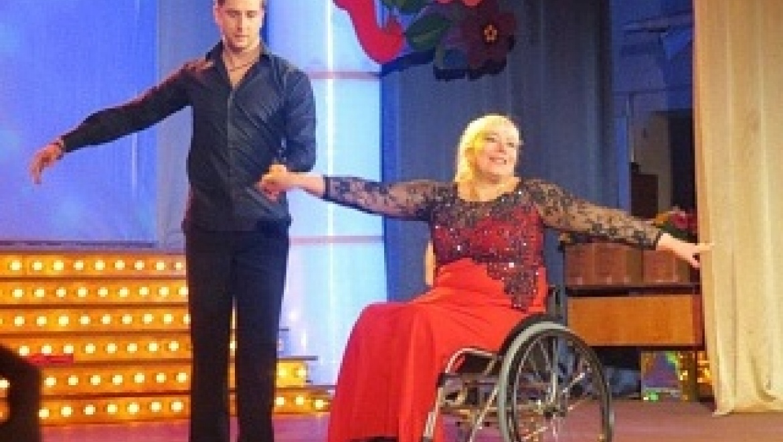 Гала-концерт фестиваля творчества инвалидов «Вместе мы сможем больше!»