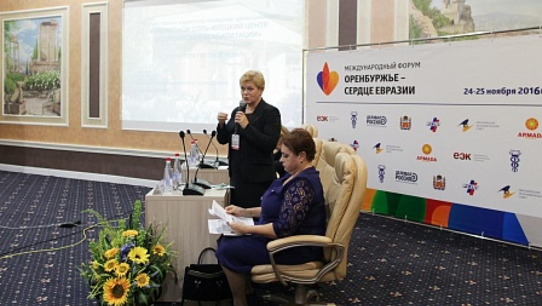 На международном форуме в Оренбурге обсудили новые стандарты в здравоохранении
