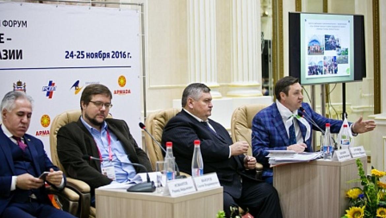 Вопросы развития «зеленой экономики» обсудили на Международном форуме «Оренбуржье – сердце Евразии»