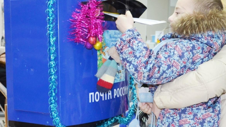 На Главпочтамте Оренбурга установлен ящик для писем Деду Морозу