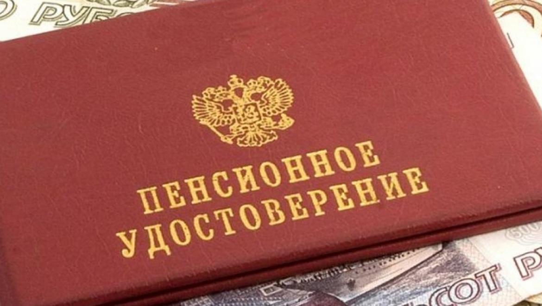 Почта России доставит выплаты в 5 000 рублей  пенсионерам