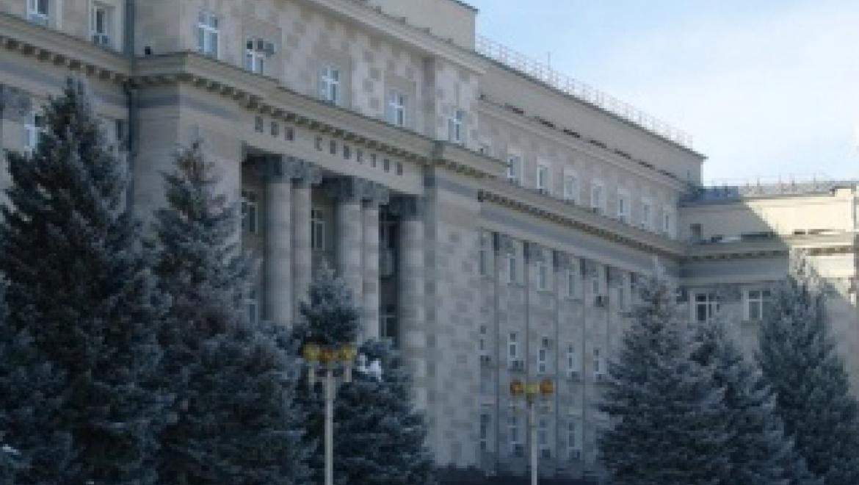 План работы губернатора и Правительства области с  9 по 15 января 2017 года