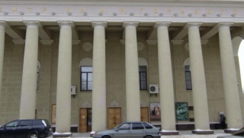 «Боинг-Боинг» в Оренбурге