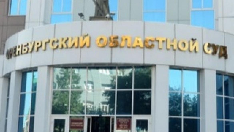 Адвокат Вадим Воропаев - виновен!