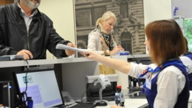 Почта России начинает доставку пенсионерам выплаты в 5 000 рублей