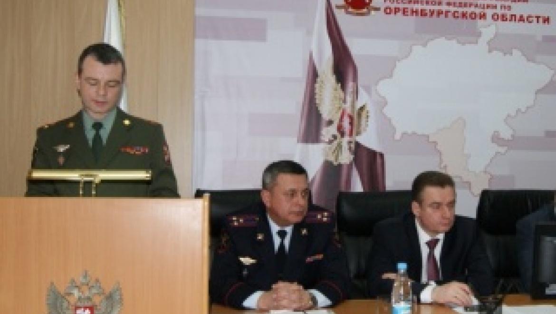 В управлении Росгвардии по Оренбургской области подвели итоги за 2016 год