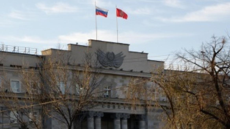 План работы Губернатора и Правительства области 30.01 - 05.02.17