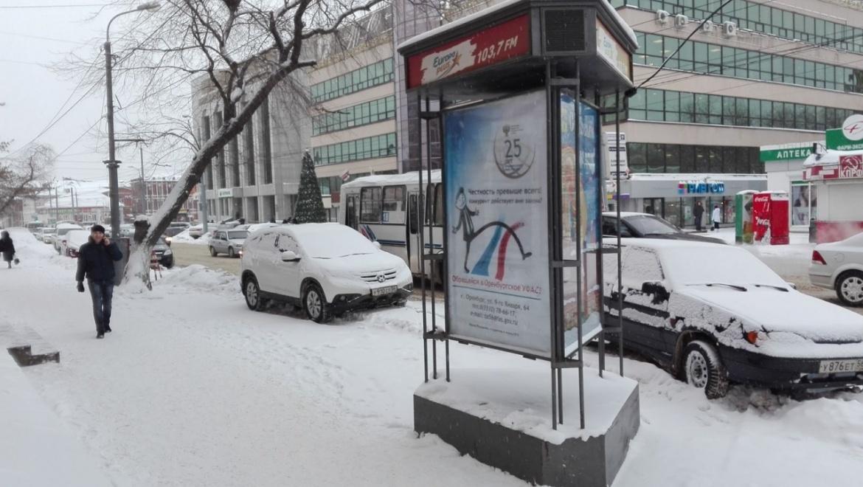 Социальная реклама студенток ОГУ размещена на улицах Оренбурга