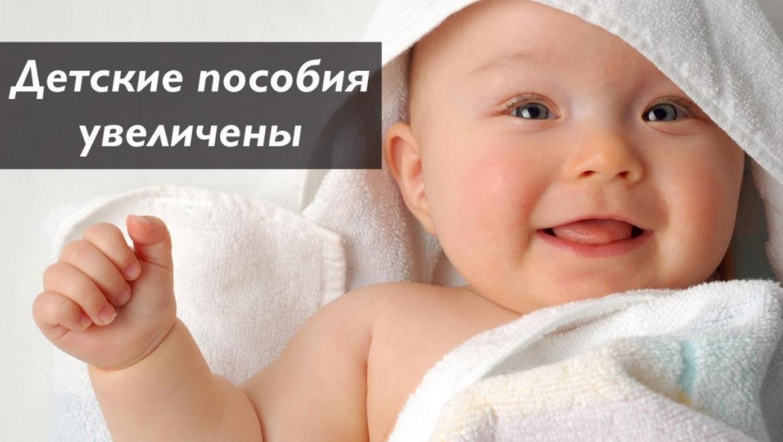 Картинки детское пособие