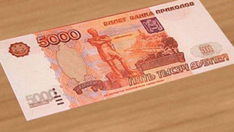Женщина отдала долг билетом «Банка приколов»