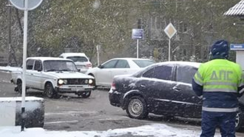 ГИБДД предупреждает о резком ухудшении погоды