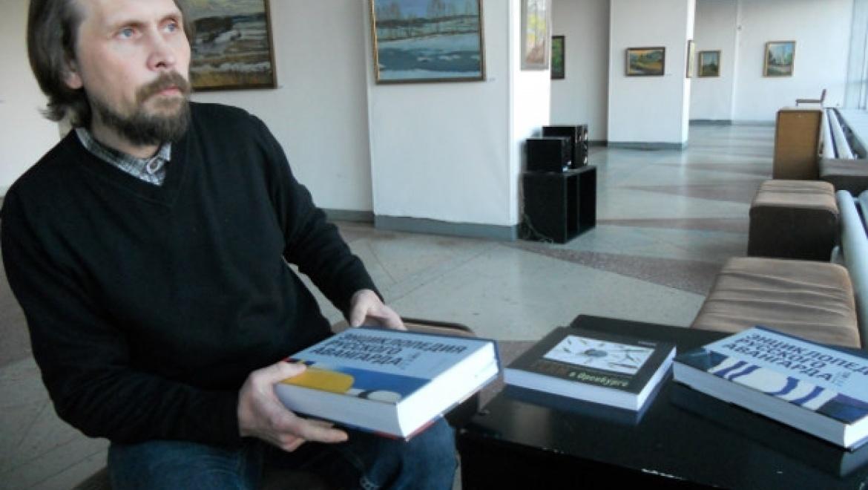 Игорь Смекалов прочитает лекцию «О революциях в искусстве»