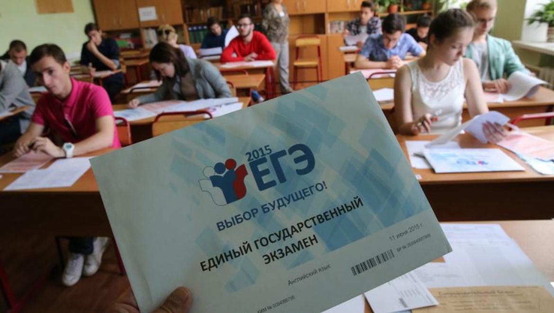 Сдавать ЕГЭ-2017 в Оренбуржье будут 8266 человек