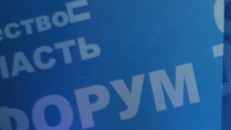 Евгений Арапов встретился с представителями бизнес-сообщества