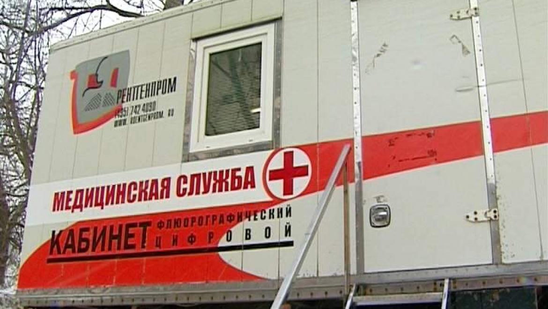 """Флюоромобиль сегодня работает у ТЦ """"Север"""""""