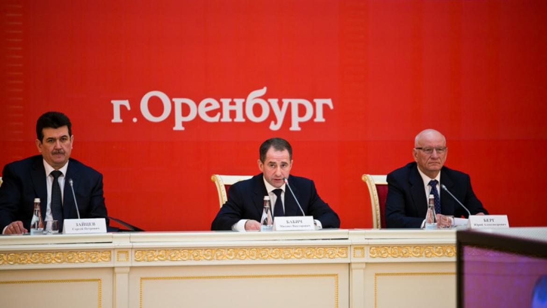 Михаил Бабич провел в Оренбурге Совет округа