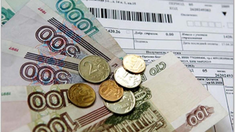 Оренбуржцы задолжали коммунальщикам более 2,6 миллиарда рублей