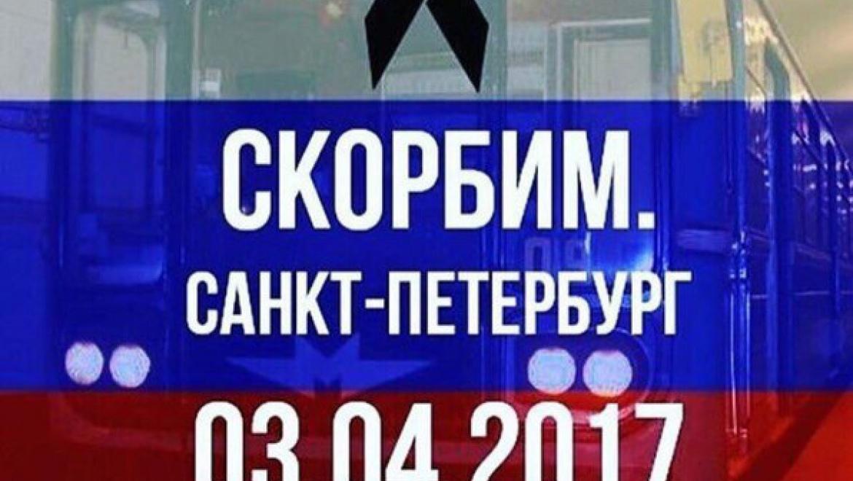 ВВологде прошла акция «Вместе против террора»