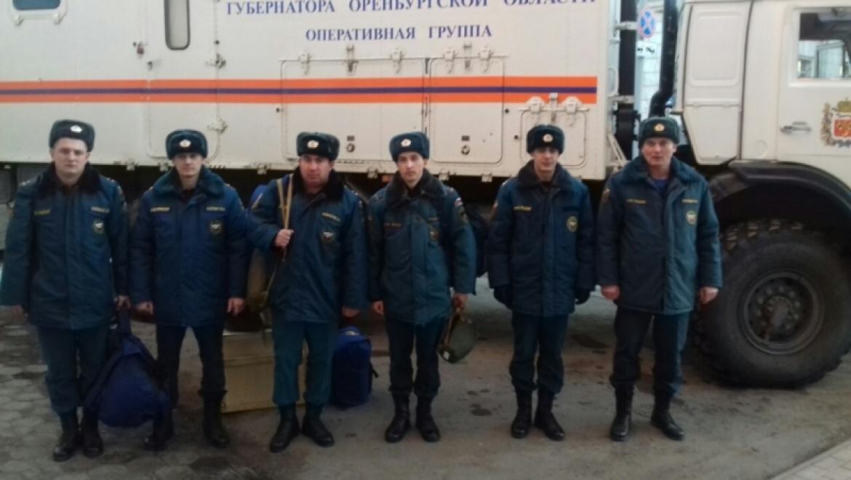 Дмитриевское водохранилище грозит жителям села Краснохолм города Оренбурга