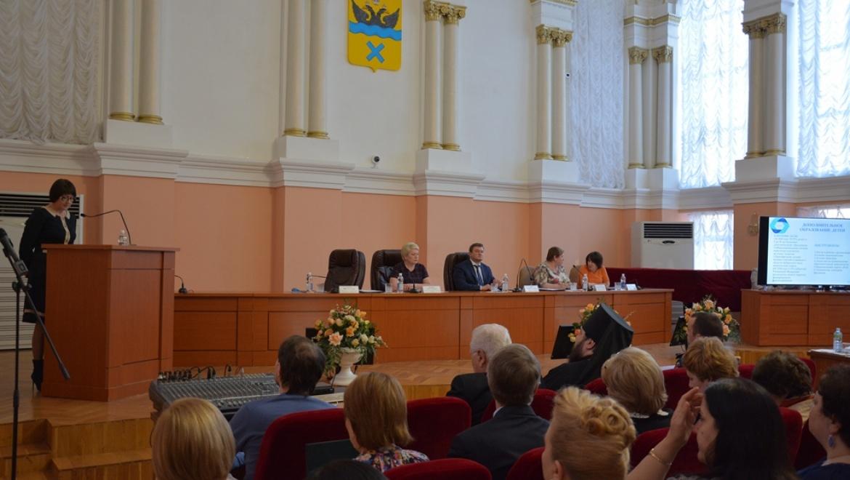 В Оренбурге прошло расширенное заседание коллегии управления образования