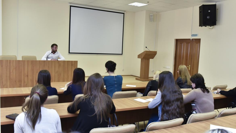 Ведущий специалист УЖКХ рассказал студентам как защитить свои права