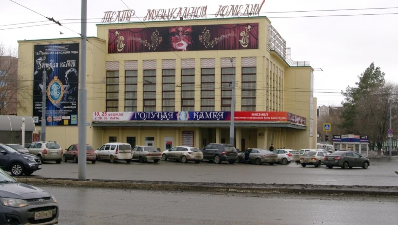 В Областном театре музыкальной комедии  вновь премьера