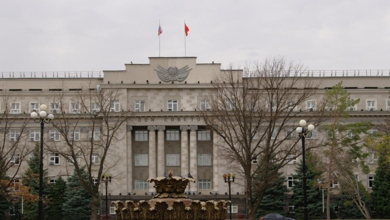План работы губернатора и Правительства области с 17 по 23 апреля 2017 года