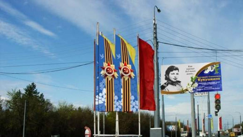 Оренбург готовится ко Дню Победы