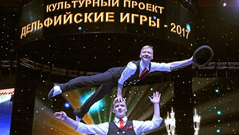 Оренбургские студенты заведений вернулись с Дельфийских игр с наградами