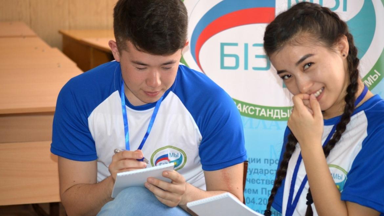 В Оренбурге прошел Российско-казахстанский молодежный форум