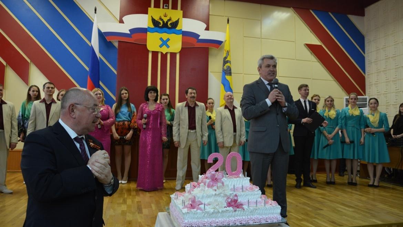 Северному округу Оренбурга исполнилось 20 лет