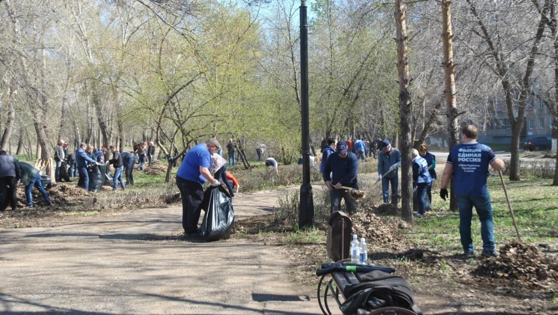 Оренбург принял участие в едином Всероссийском экологическом субботнике