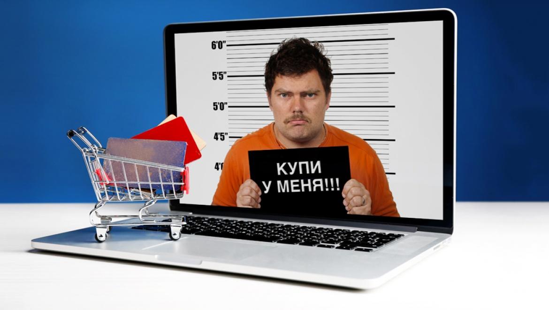 Оренбургская фирма сделала заказ на сайте интернет-мошенников
