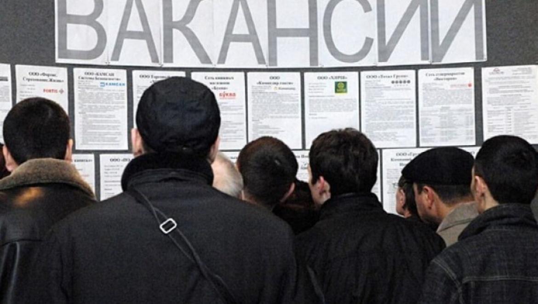 ВТюменской области уровень безработицы ниже одного процента