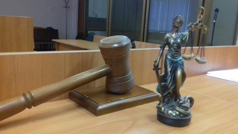 Суд рассмотрит уголовное дело в отношении руководителя «Росреестра»